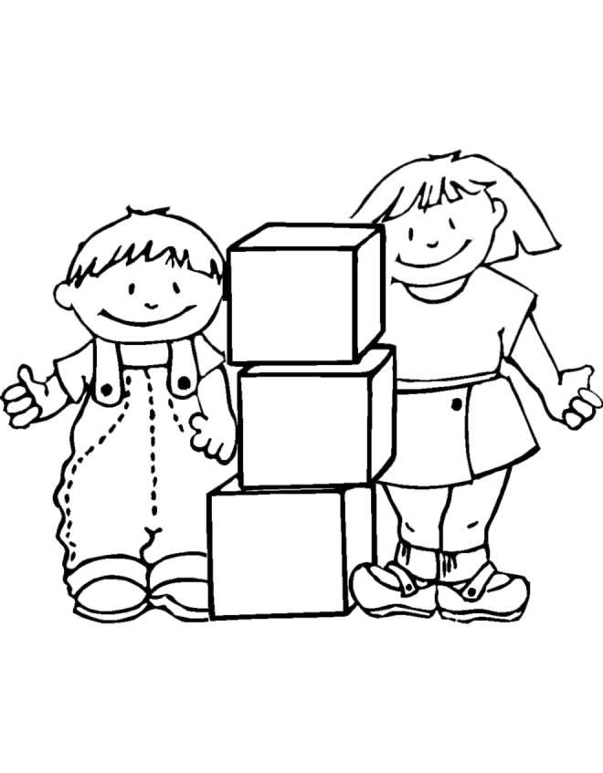 Disegno Di Giochi A Scuola Da Colorare Per Bambini