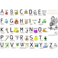 disegno di Alfabeto Inglese Completo da colorare