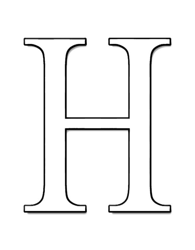 Amato Stampa disegno di Lettera H da colorare SL11