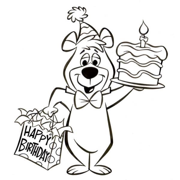Disegno Di Bubu Torta Di Compleanno Da Colorare Per Bambini