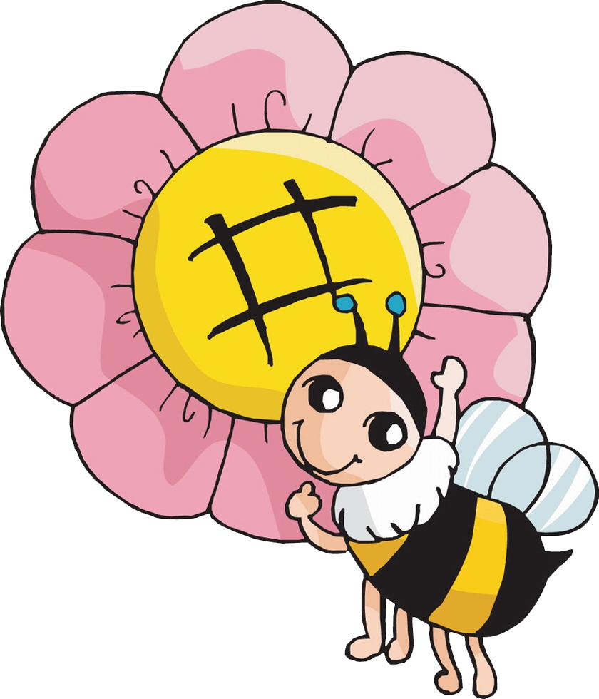 stampa disegno di l ape sul fiore a colori free online clip art games free online clip art for halloween