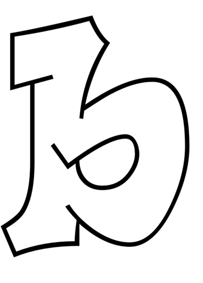 LTd5pAkKc moreover Letra W also Barrakuda Graffiti Font furthermore Graffito Graffiti Font furthermore Bubble Letters F. on graffiti letter n