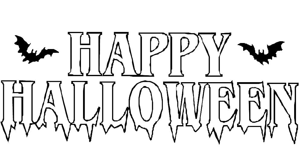 Stampa disegno di scritta happy halloween da colorare - Halloween immagini da colorare ...